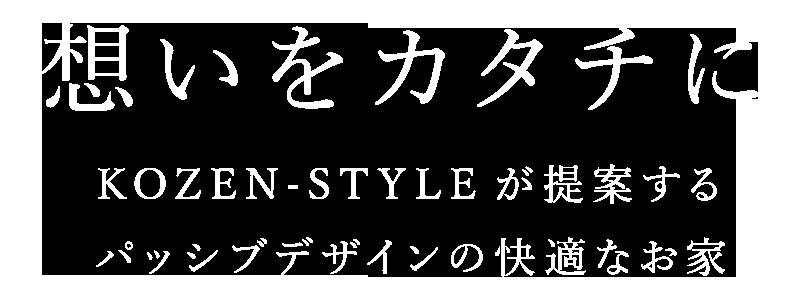main-copy